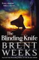 Go to record The blinding knife