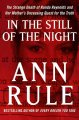 Go to record In the still of the night : the strange death of Ronda Rey...